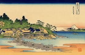 enoshima in the sagami province jpg trente six vues du mont fuji