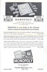 1941 Short Rules 1942