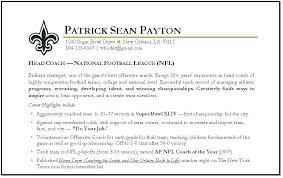 Football Coaching Resume Samples Assistant Basketball Coach Template Sample