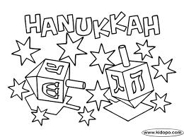 Hanukkah Dridels Coloring Page