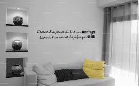 stickers citations chambre stickers citation amour des parents