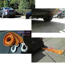 Only One Audio New Best Choice Car Truck Tow Rope Strap With Hooks ... 1st Choice Auto Detailing Car Lloydminster Home Body Opening Hours 506168 Hwy 89 Mono On Contact Affinity Truck Auto Sales Dealership Allentown Pa 18103 Used Truck Everett Wa Excellent Choice Auto Sales Youtube 2008 Ford F150 In Dearborn Mi Your Sales Inc Graff Chevrolet Buick In Sandusky Port Huron Bad Axe North First 2001 Pictures Little River Sc Consumer Award Slide Greenlight Truck And 55ft Bed Black Soft Trifold Tonneau Cover Fits 0414 F Bike Rack 4 Bicycle Hitch Mount Carrier Bikes New Middletown Oh Silverado Galleinventory Group Llc Ldon Ky
