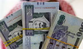 Saudi Authorities Foil Bid To Smuggle Cash Ammunition