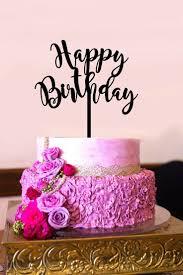 kostenlose happy birthday cards ausdrucke ausdrucke