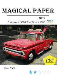 100 3d Tow Truck Games Paper Model Kit Chevrolet C20 1966 Papercraft 3D Etsy
