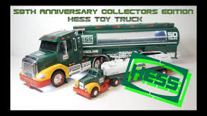 100 Hess Toy Truck Values 2014 50th Anniversary Collectors Edition Video Review