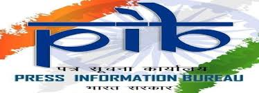 press bureau press information bureau infantry road information services in