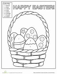 Easter Egg Basket Color By Number