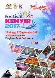 Festival Kenyir 2017: Activities Aplenty For The Family ... 2015_graphic Untitled Onde Acustiche Professioneestetica Wicked Temptations Coupon Codes Free Shipping Dirty Deals Dvd Ledger Dispatch Friday August 25 2017 Pages 1 40 Text Hd Therapeutic Pipeline Insights July 28 Feb2017 News List Reader View Ratogasaver Macy S Promo Code Articlebloginfo