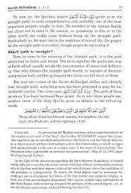 Surah Al Fathiha 1 1 7 Maariful Quran Maarif ul Quran Quran