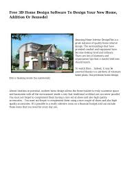 free 3d home design software to design your new home