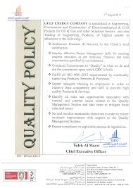 bureau veritas kuwait quality policy