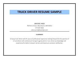 Resume Cover Letter Sample Driver Truck Elegant Ambulance Free Samples