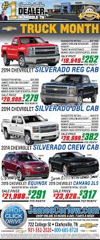 James Corlew Chevrolet Chevrolet Specials %CITY New And Used Car Deals 2016 Trucks Ferra Fire Apparatus New 2017 Chevrolet Colorado 2wd Wt Extended Cab Pickup Fk1514 2018 Silverado 1500 Work Truck Regular Used Ford For Sale In Clarksville Tn Best Resource 5500 Lcf Diesel Crew 176 Wb 4d In James Corlew Military Discount Craigslist Bristol Tennessee Cars And Vans Cdjr Dealer Springfield Tn Gupton Motors Kia Car Dealership Near Parts Dpr Cstruction To Host 2day Job Fair Nashville Specials City Deals Intertional 4300 Dump