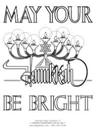 May Your Hanukkah Be Bright