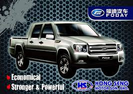 FODAY BRAND Best Fuel Efficient Trucks 2017 Which Pickup Have The Chevrolet Pressroom Canada Images Alternative Should You Use In Your Work Truck 100 Years Of Exploring New Possibilities With Running Costs Steed Se Are Lower Than Similar Vehicles Top 5 Cheapest Philippines Carmudi Five Top Toughasnails Pickup Trucks Sted Powerful Big Rig Bright Red Semi Stock Photo Royalty Free All New 2019 Ram 1500 Is Lighter More Capable And Economical Daf Lf Distribution Truck Is More Economical And Safer In Search A Small Good Fuel Economy The Globe Mail
