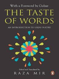 Decorous Meaning In Hindi by The Taste Of Words Raza Mir Urdu Poetry
