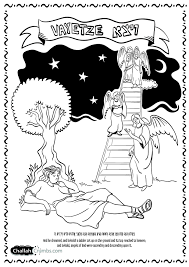 Coloring Page For Parshat VaYetze Click On Picture To Print