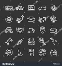 Auto Workshop Chalk Icons Set Car Stock Vector (Royalty Free ...