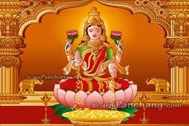 Varalakshmi Vratham Decoration Ideas In Tamil by 2018 Varalakshmi Vratam Puja Date And Time For Ujjain Madhya