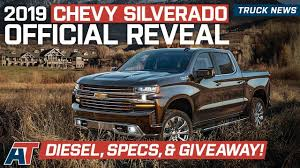 2019 Chevrolet Silverado Fully Revealed And Explained - New Engines ... Chevy Truck Cowl Hood Awesome Chuckytrampa 2007 Chevrolet Silverado Chevrolet 3500 Hd Crew Cab Specs Photos 2013 2014 Suv 2018 Release Specs And Review 1500 Regular 2015 4x4 62l V8 8speed Test Reviews Classic Photos News Radka New 2019 Car Date Autocarblogclub 2017 Dimeions Best Image Kusaboshicom 2016 Colorado Diesel First Drive Driver 76 Steering Column