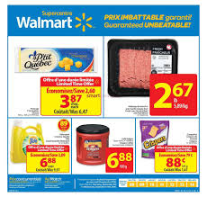 Walmart Photo Coupon Code September 2018 : Printable Coupons For ... Can I Eat Low Sodium At Outback Steakhouse Hacking Salt Gift Card Eertainment Ding Gifts Food Steakhouse Coupon Bloomin Ion Deals Gone Wild Kitchener C3 Coupons 1020 Off Coupons Free Appetizer Today Parts Com Code August 2018 1for1 Lunch Specials Coupon From Ellicott City Md On Mycustomcoupon Exceptional For You On The 8th Day Of