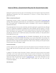 How To Write A Government Resume For Jobs Ideas