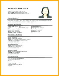 Resume Job Objective Sample Example Of For A Cover Letter Application Examples And Title Capitalization