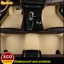 2018 Custom Fit Car Floor Mats For X5 F15 E53 E70 X6 F16 E71 Z4 E85 ... High Quality Exoticare Custom Floor Mats Must See Maserati Forum Custom Floor Mats Paint Bull Automotive Carpet More Auto Carpets Best For Trucks Home In Chennai For Your Standard Manicci Luxury Fitted Car Black Diamond Fanmats Nfl Logo Officially Licensed Football Fit And Cargo Liners Truck Suv Acura Tl Direct Volkswagen Phaeton For Sale Custom Camaro Floor Mats Edmton Ab Camaro5 Chevy Ponsny Customized Specially Dodge Jcuv Monogrammed Gifts Personalized Cute
