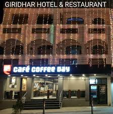 Cafe Coffee Day Hotel Giridhar Ranipur More