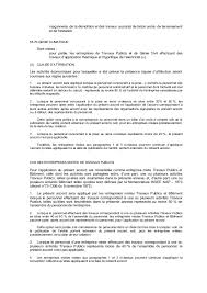 idcc 3152 accord cadre pei annexe i