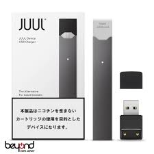JUUL Basic Kit [regular Article] Country Shipment Joule Latest Electron  Cigarette VAPE I Just Got A Free Gold Juul Juul 20 Off Starter Kit Juuls Answer To Its Pr Cris The Millennial Marlboro Man Sea Pods For Juul 1 Pack Of 4 Watermelon Vs Reddit Andalou Printable Coupons Syntevo Smartgit Coupon Flavor Code January 2018 September Bellacor Codes Cengage Brain Digital Book Discount Discount Grills Free Shipping Online Promo Red Box