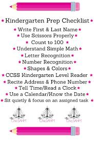 Bathroom Pass Ideas For Kindergarten by Best 25 Kindergarten Readiness Ideas On Pinterest Kindergarten