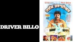 DRIVER BILLO | TRUCK DRIVER - PUNJABI MOVIE | POPULAR PUNJABI SONGS ... Chevy Truck 100 Pandora Station Brings Country Classics The Drive Hurry Drive The Firetruck Lyrics Printout Octpreschool Brothers Of Highway 104 Magazine Ten Rap Songs To Enjoy While Driving Explicit Best Hunting And Fishing Outdoor Life I Want To Be A Truck Driver What Will My Salary Globe Of Driver By Various Artists Musictruck Son A Gunferlin Husky Lyrics Chords Road Trip Albums From 50s 60s 70s 53 About Great State Georgia Spinditty Quotes Fueloyal Thats Truckdrivin Vintage Record Album Vinyl Lp Etsy