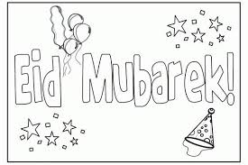 Eid Coloring Page For Kids 36