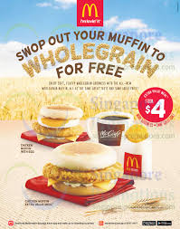 Mcdonalds Coupons November 2019 Mcdonalds Card Reload Northern Tool Coupons Printable 2018 On Freecharge Sony Vaio Coupon Codes F Mcdonalds Uae Deals Offers October 2019 Dubaisaverscom Offers Coupons Buy 1 Get Burger Free Oct Mcdelivery Code Malaysia Slim Jim Im Lovin It Malaysia Mcchicken For Only Rm1 Their Promotion Unlimited Delivery Facebook Monopoly Printable Hot 50 Off Promo Its Back Free Breakfast Or Regular Menu Sandwich When You
