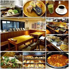 cuisine 駲uip馥 luxe prix cuisine equip 100 images cuisine la rpf cuisine pro