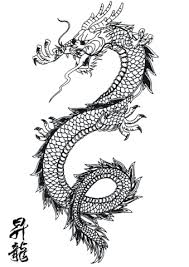 Click To See Printable Version Of Chinese Dragon Coloring Page
