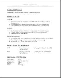 Resume Examples For Teachers Here Are Education High School Resumes Student