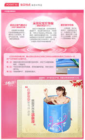Inflatable Bathtub For Adults by 23 Best Folding Bathtub Images On Pinterest Alibaba Group