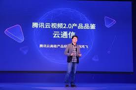 corset si鑒e 腾讯云发布云视频生态2 0 百万扶持政策帮助创业者实现平台共享 活动