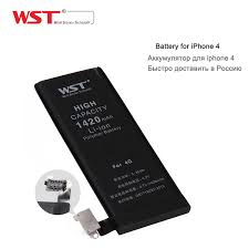 pare Prices on Iphone 4 Battery Replacement Price line