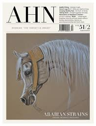 australian arabian horse news magazine volume 51 no 2