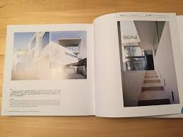 Of Images House Designs by Listen To The House Excellent Small House Designs In Japan04