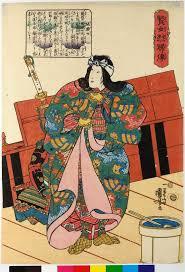 valeo si鑒e social 11 best samurai tomoe gozen images on