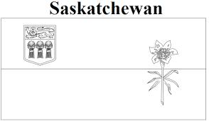 Saskatchewan Flag Clip Art 8