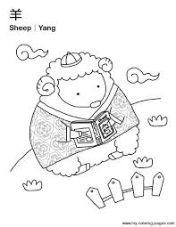 Simple Coloring Chinese Zodiac Pages At