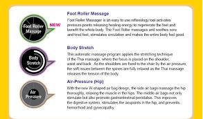 fujita smk9070 massage chair massagezons com