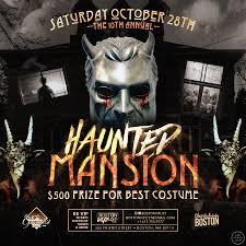 Eventbrite Halloween Bar Crawl Boston by The Greatest Bar Boston U0027s Best Spot For Entertainment