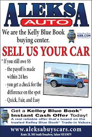 The Eagle-Tribune   Newspaper Ads   Classifieds   Automotive ... Ovapon Edmunds Auto Trade In Value 791267077 2018 Kelley Blue Book Trade In Value For Trucks Just What Is Tradein The Baierl Great Exchange Program Automotive Yesvember Special Fine Of Used Cars Mold Classic Ideas Boiqinfo Best Truck Resource Should Done Essays Of That Themselves Kapunda Primary School Names Buy Award Winners Nov 16 2017 Car Guide Consumer Edition Julyseptember Commercial Values Tool Cdjr Crestview Fl